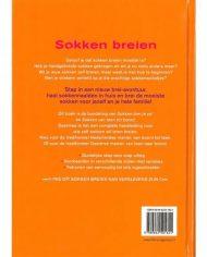 4371Sokken_breien_van_boord_tot_teen_en_van_teen_tot_boord